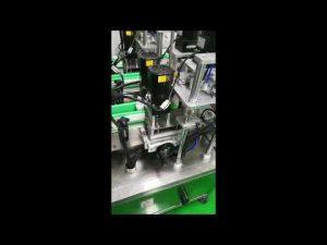 аутоматска машина за чишћење средстава за пуњење алкохола од 30 мл