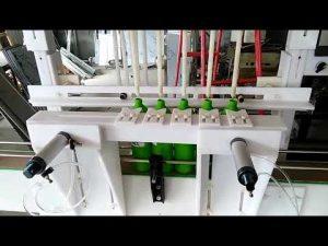 аутоматска машина за пуњење течних хипохлорних киселина са врућом продајом