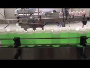 аутоматска машина за бељење пуњења