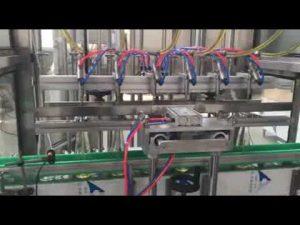 аутоматска машина за кухање, мед, џем, шампон са течним стројем за пуњење течности