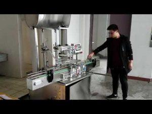 козметичка машина за пуњење, аутоматска машина за пуњење течног сапуна клипом