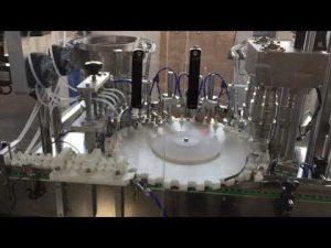 Машина за ротационо затварање хране, сосова и козметичке индустрије високе тачности