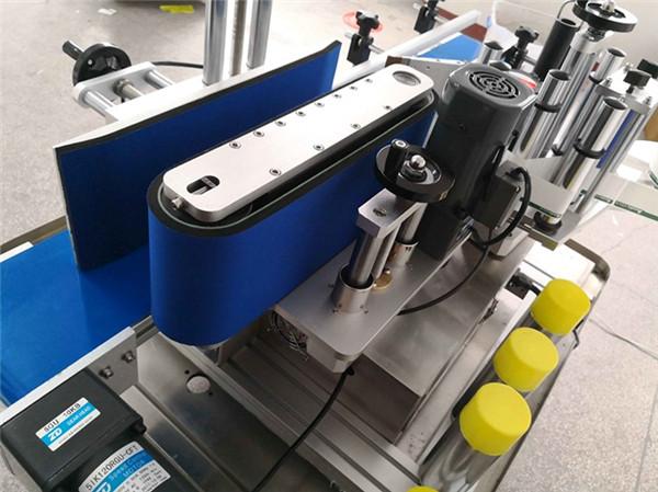 Аутоматско праћење фотоелектрике