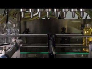 аутоматска машина за кухање, машина за пуњење палминог уља