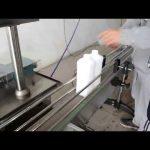економична аутоматска машина за пуњење клипних мотора у клип