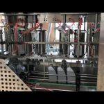 аутоматска машина за пуњење мазива