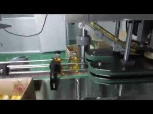 линеарна аутоматска машина за пуњење моторним уљем
