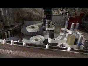 аутоматска машина за прање боца, капа за пуњење очију производна линија за пуњење
