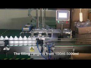 аутоматска машина за пуњење серво шампона са 2 млазница