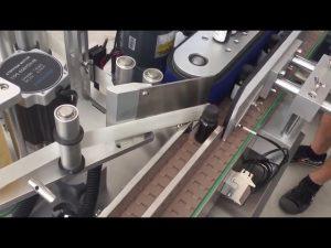Аутоматска машина за етикетирање налепница са бочицама од 3000 бпх