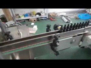 Машина за пуњење боца од 5мл лака за нокте