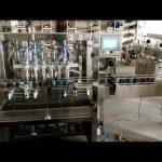 аутоматска машина за пуњење кикирикијевог маслаца