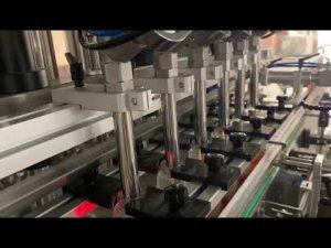 машина за аутоматско пуњење индустрије меда
