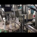 машина за пуњење течних средстава за санитизацију, машина за пуњење етанолских дезинфекцијских средстава