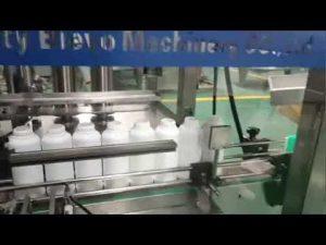 Машина за пуњење детерџента за прање веша, линија за производњу течних детерџената