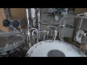 аутоматска машина за пуњење звјездица и е-цигарета