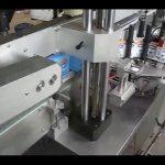 аутоматска машина за етикетирање налепница са двоструким странама за округле боце