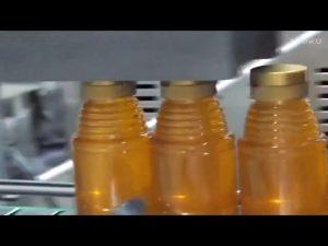 Продаје се висококвалитетна аутоматска машина за пуњење течним козметичким кремама