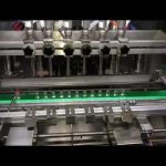 аутоматска машина за пуњење гела за алкохол у свакодневној хемијској индустрији