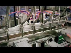 аутоматска машина за линеарно прање клипа, шампон, вискозна течна машина за подмазивање уља