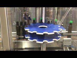 ропп алуминијумска вијак са аутоматском заптивком за затварање стаклених боца