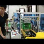 брза аутоматска машина за пуњење биљним уљем, машина за пуњење маслиновим уљем