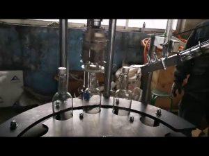 комерцијална аутоматска машина за затварање и затварање од алуминијумског роп-а