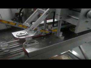 аутоматска машина за затварање вијчана боца