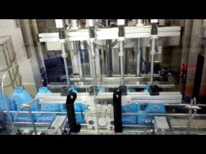 100-1000мл аутоматска машина за прање руку сапун за прање руку сапуном 100-1000мл