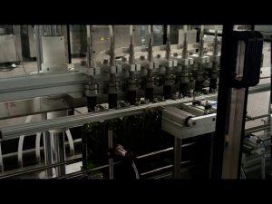 цена машине за пуњење боца маслиновим уљем, линеарна клипна машина за пуњење јестивим уљем