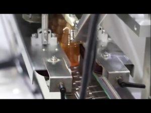 1000в машина за пуњење течним есенцијалним уљем