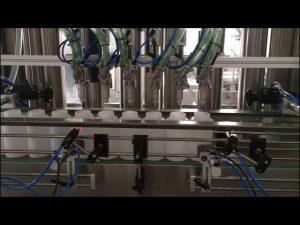 аутоматска машина за пуњење руку