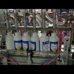 аутоматска дигитална контролна пумпа парфемска машина за пуњење маслиновим уљем