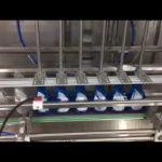 произвођач машина за пуњење текућег сапуна за прање руку, средство за прање руку