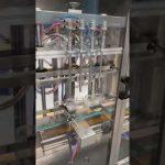 аутоматска машина за пуњење боца са парфемом, машина за течно пуњење са ценом