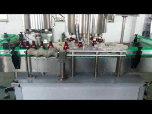 потпуно аутоматска машина за затварање поклопца од алуминијумског поклопца