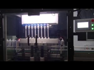 тоалетна машина за пуњење течности