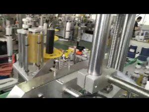 аутоматска машина за етикетирање налепница од пластичних и стаклених боца