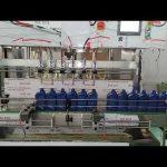 Кина аутоматска машина за пуњење моторним уљем од 5000 мл за аутомобилску индустрију