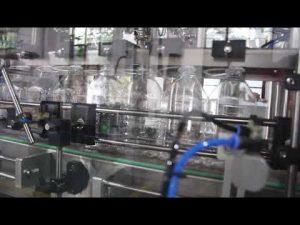 аутоматска машина за течно пуњење гела за дезинфекцију гела