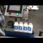 ауто самолепљење округла машина за етикетирање лекова