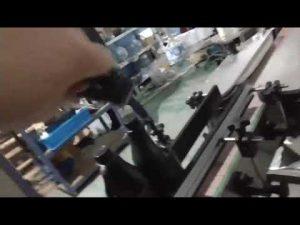 аутоматска машина за затварање од равно стаклене боце од алуминијума